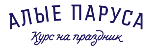 Аренда теплоходов в Санкт-Петербурге